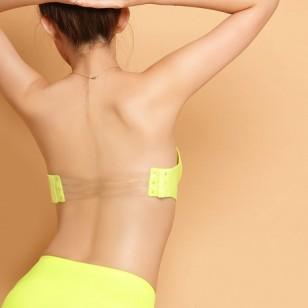 Soutien Nude com alças de silicone (cores)
